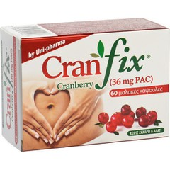 Cranfix Cranberry Softgels 60 Caps