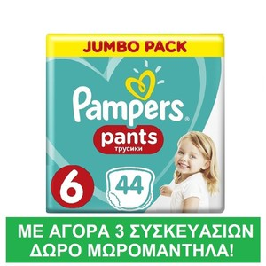 Pampers pants no6 44s  1