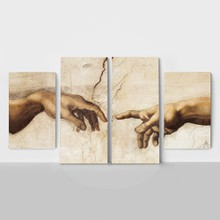 4panel da vinci creation hands