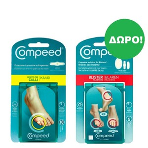 Compeed calli        mix 5208052000114