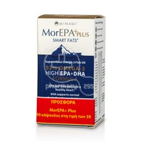 MINAMI - PROMO PACK MorEPA Plus Smart Fats 92% Supercritical Omega-3 Fish Oil - 60softgels στην τιμή των 30softgels