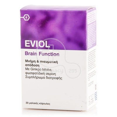 EVIOL - Brain Function - 30caps