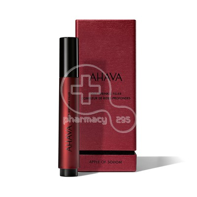 AHAVA - APPLE OF SODOM Deep Wrinkle Filler - 15ml