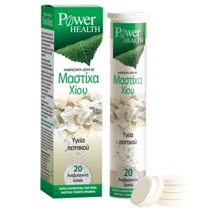 Power health mastixa xiou1