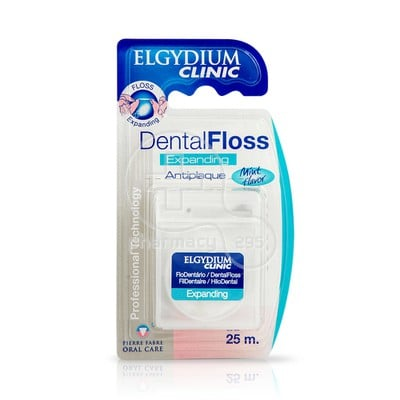 ELGYDIUM - CLINIC DENTAL FLOSS Expanding Antiplaque - 25m