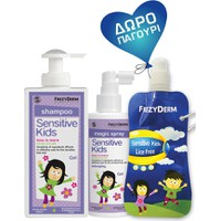FREZYDERM KIDS SENSITIVE SHAMPOO GIRLS 200ML+MAGIC SPRAY 150ML+ΔΩΡΟ ΠΑΓΟΥΡΙ ΝΕΡΟΥ