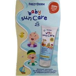 FREZYDERM Baby sun care cream Spf25 100ml + Δώρο ε