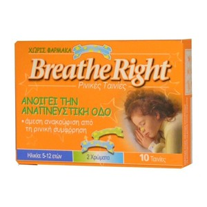 Breath right kids