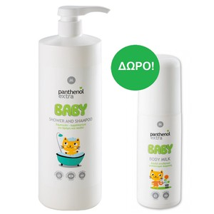 20190222153150 medisei panthenol extra baby shampoo bath 2 in 1 1000ml          body milk 100ml