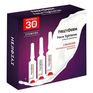 S3.gy.digital%2fboxpharmacy%2fuploads%2fasset%2fdata%2f48348%2ffrezyderm face tightener cream booster %ce%91%ce%b3%cf%89%ce%b3%ce%ae %ce%93%ce%b9%ce%b1 %ce%a3%cf%8d%cf%83%cf%86%ce%b9%ce%b3%ce%be%ce%b7   %ce%95%cf%80%ce%b1%ce%bd%cf%8c%cf%81%ce%b8%cf%89%cf%83%ce%b7 %ce%a3%ce%b7%ce%bc%ce%b5%ce%af%cf%89%ce%bd %ce%93%ce%ae%cf%81%ce%b1%ce%bd%cf%83%ce%b7%cf%82   3x5ml   15ml