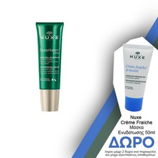 "Nuxe Nuxuriance Ultra Re-Plumping Roll On Mask Global Anti-Aging All Skin Types Αντιγηραντική Μάσκα 50ml. Μάσκα προσώπου ολικής αντιγήρανσης που χαρίζει ""γεμάτη"", απαλή  και ξεκούραστη επιδερμίδα."