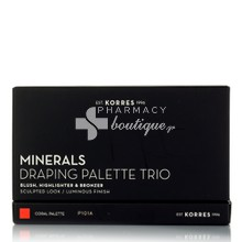 Korres Minerals Draping Palette Trio - CORAL, 21gr