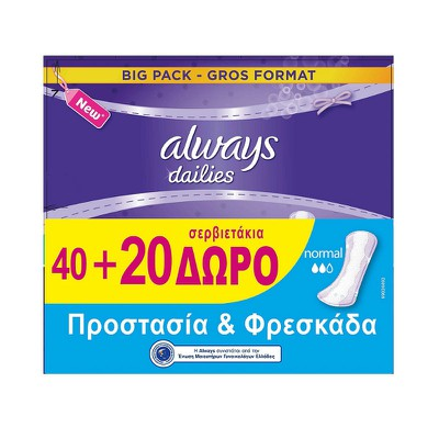 ALWAYS - ALWAYS Dailies Normal - (40τεμ+20τεμ Δώρο)