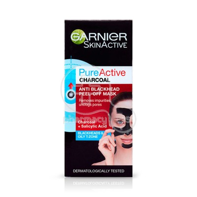 GARNIER - PURE ACTIVE Charcoal Peel-off-Mask - 50ml