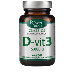 Power health platinum vitamin d3  5000iu 60tab