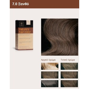 Apivita nature s hair color 7.0