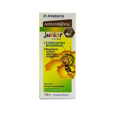 Arkopharma - Royal Syrup Bon Appetit - 150ml