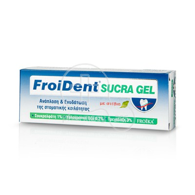 FROIKA - FROIDENT Sucra Gel - 30ml