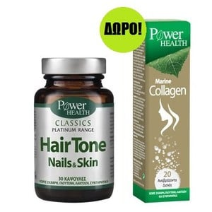 Power health classics platinum hair skin nails 30 kapsoules   marine collagen