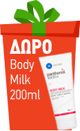 S3.gy.digital%2fpharmacy295%2fuploads%2fasset%2fdata%2f43193%2fpanthenol body milk badge 116x190 dec19