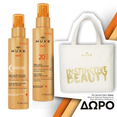 Nuxe Sun Moisturising Protective Milky Oil for Hair Αντηλιακό Μαλλιών 100ml + Milky Spray Medium Protection SPF20 Αντηλιακό Γαλάκτωμα 150ml. Πακέτο αντηλιακής προστασίας της Nuxe σε προνομιακή τιμή.