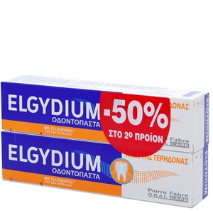 Elgydium odontokrema kata tis teridonas 2x75ml huge