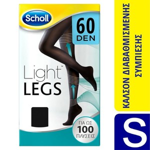 Scholl light legs 60den s