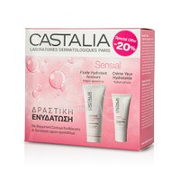 CASTALIA - PROMO PACK SENSIAL Fluide Hydratant Apaisant (40ml) ΜΕ ΔΩΡΟ Creme Yeux Hydratant (15ml)
