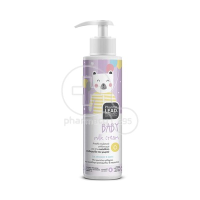 PHARMALEAD - BABY Milk Cream - 150ml