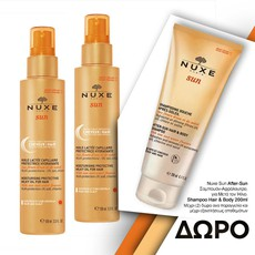 Nuxe Sun Moisturising Protective Milky Oil for Hair Αντηλιακό Μαλλιών 2x100ml. Πακέτο αντηλιακής προστασίας της Nuxe σε προνομιακή τιμή.