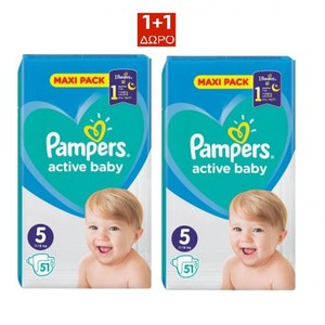 PAMPERS Active baby-dry night N5 πάνα για μωρά από 11-16 κιλά 51τεμάχια maxi pack 1+1 ΔΩΡΟ