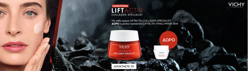 Vichy liftactiv e banners new nov 2018 1920x550
