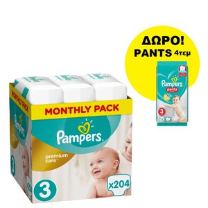 Pampers premium no3 204panes