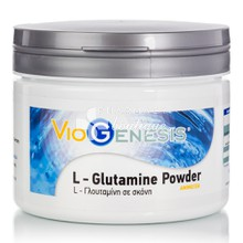 Viogenesis L-Glutamine Powder, 250gr