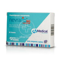 MEDICAL PHARMAQUALITY - Nevralip 600 Retard - 20tabs