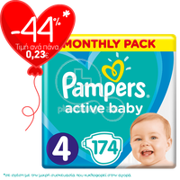PAMPERS - MONTHLY PACK Active Baby Νο4 (9-14kg) - 174 πάνες