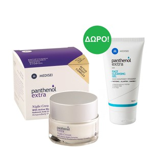 S3.gy.digital%2fboxpharmacy%2fuploads%2fasset%2fdata%2f31031%2f1 panthenol extra new night cream 50ml   face cleansers