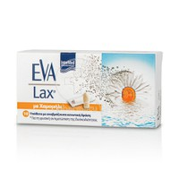 INTERMED - EVA LAX Chamomile - 10rectal supp.