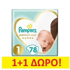 Pampers no1 78       1