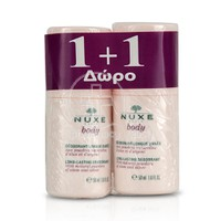 NUXE - PROMO PACK 1+1 ΔΩΡΟ BODY Deodorant Longue Duree - 50ml