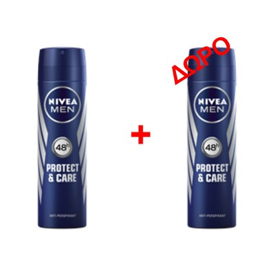 NIVEA MEN - PROTECT & CARE Αποσμητικό spray - 150ml - 1+1 δώρο