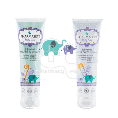 PHARMASEPT - PROMO PACK BABY CARE TOL VELVET Soothing Cream - 150ml & Extra Calm Cream - 150ml