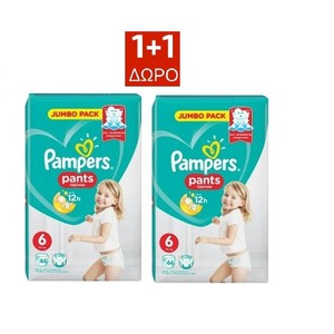 PAMPERS Pants up to 12h N6 15+kg Jumbo pack 44τεμάχια 1+1 ΔΩΡΟ