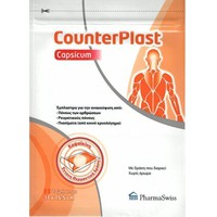 PHARMA SWISS COUNTERPLAST CAPSICUM 2ΤΕΜ