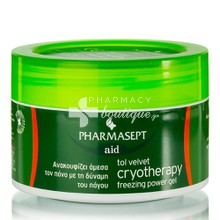 Pharmasept Cryotherapy Freezing Power Gel - Ψυκτικό τζελ, 250ml