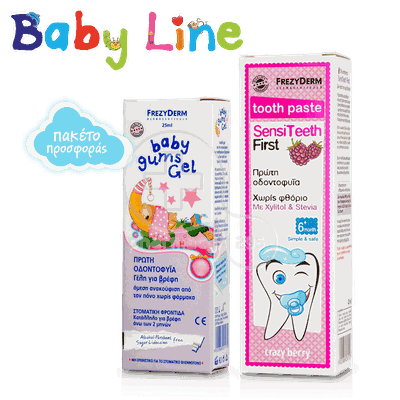 FREZYDERM - PROMO PACK Baby Gums Gel (25ml) &  Sensiteeth First Toothpaste 6+months (40ml)