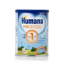 c8217401074 HUMANA - HA1 Υποαλλεργικό Γάλα για βρέφη από τη γέννηση έως τον 6ο - 400gr