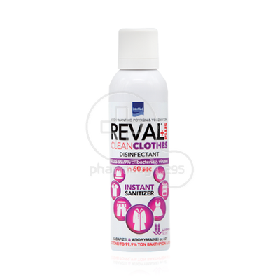 INTERMED - REVAL Plus Clean Clothes Disinfectant (Lavender) - 200ml