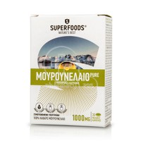 SUPERFOODS - Μουρουνέλαιο Pure (Cod Liver Oil) - 30softcaps