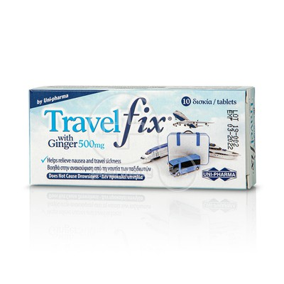 UNI-PHARMA - Travel Fix - 10tabs